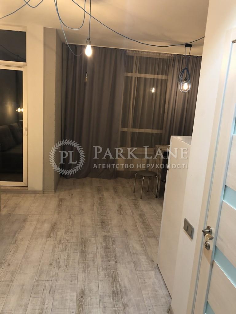 Квартира ул. Ракетная, 24, Киев, I-32458 - Фото 14