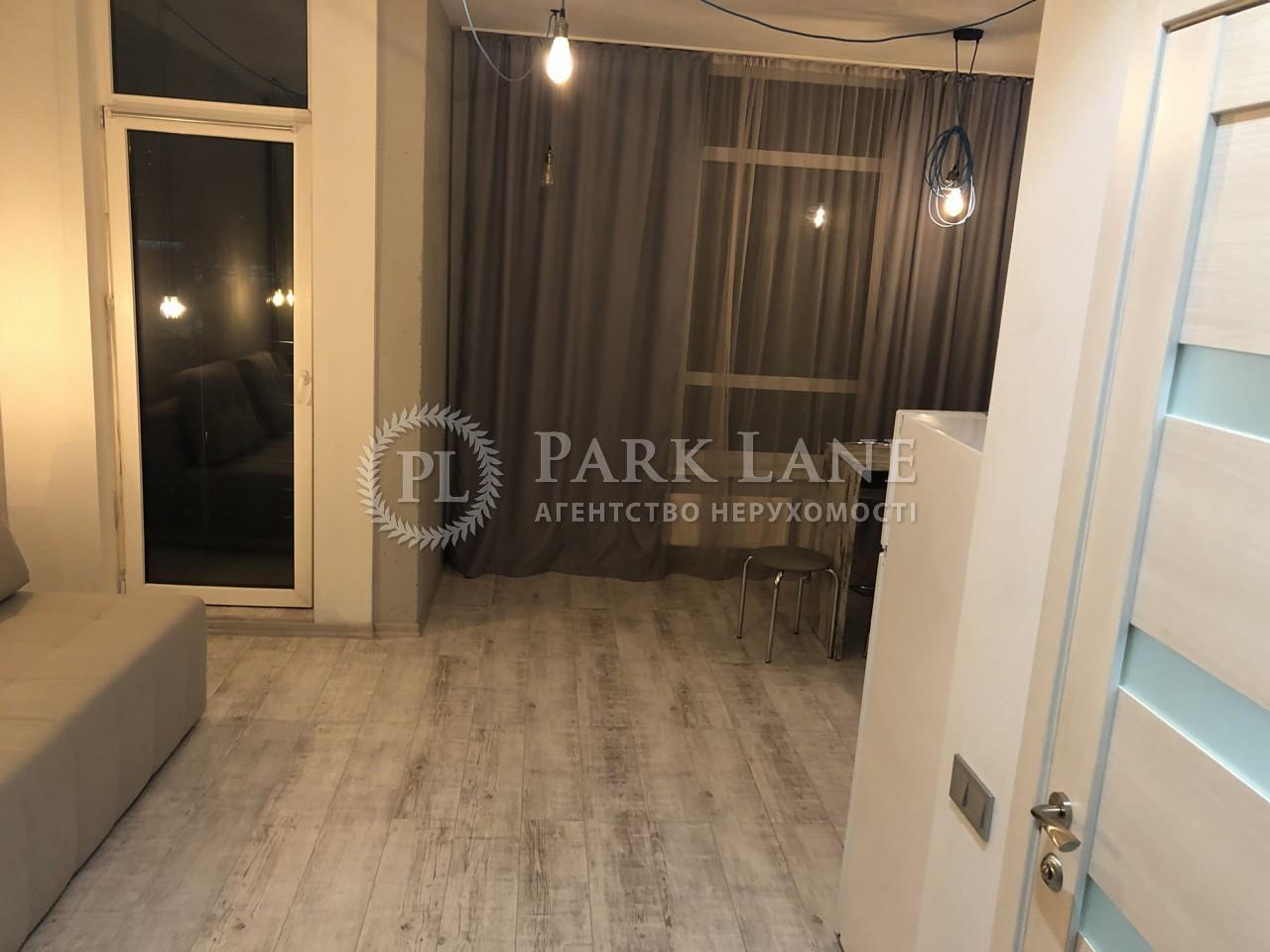 Квартира ул. Ракетная, 24, Киев, I-32458 - Фото 15