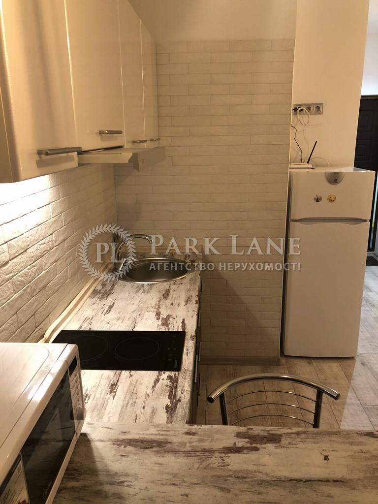 Квартира ул. Ракетная, 24, Киев, I-32458 - Фото 9