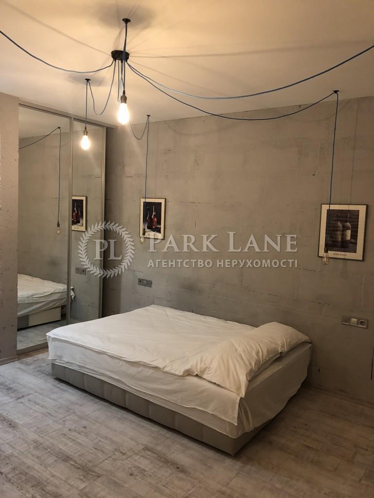 Квартира ул. Ракетная, 24, Киев, I-32458 - Фото 11