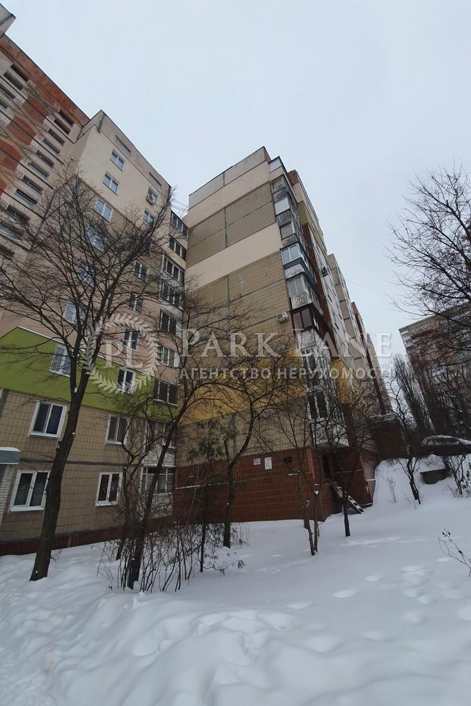 Квартира ул. Ужвий Натальи, 10, Киев, J-30169 - Фото 1