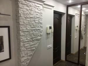 Квартира B-101030, Большая Васильковская, 85/87, Киев - Фото 15