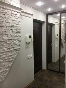 Квартира B-101030, Большая Васильковская, 85/87, Киев - Фото 16