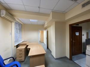 Офіс, B-102100, Дружби Народів бул., Київ - Фото 4