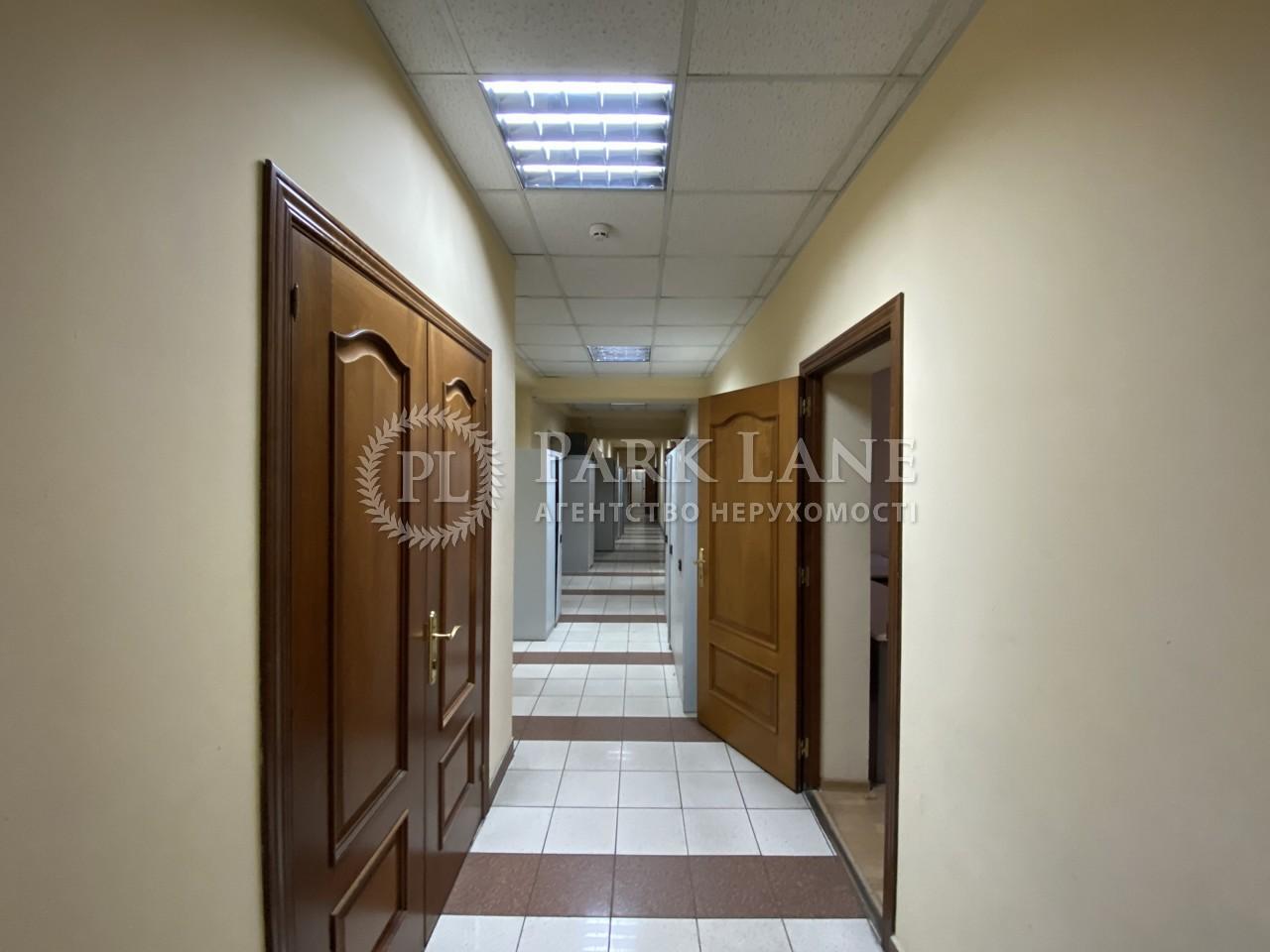 Офіс, B-102100, Дружби Народів бул., Київ - Фото 9