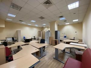 Офіс, B-102100, Дружби Народів бул., Київ - Фото 5