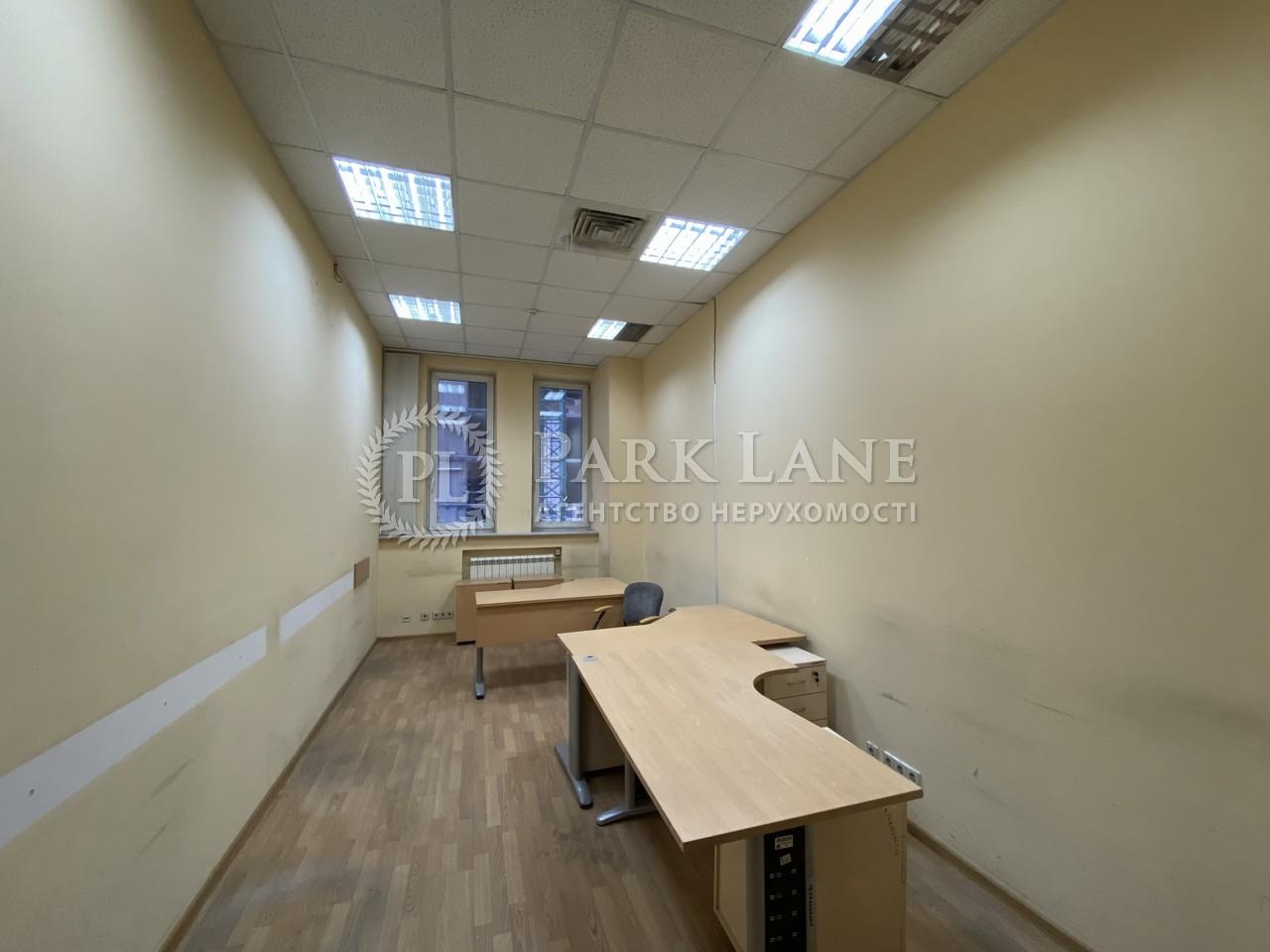 Офіс, B-102100, Дружби Народів бул., Київ - Фото 6