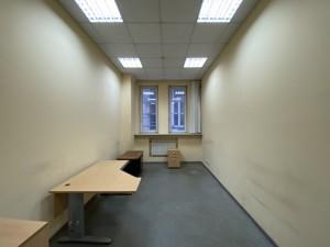 Офіс, B-102100, Дружби Народів бул., Київ - Фото 7