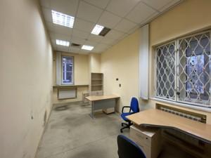 Офіс, B-102100, Дружби Народів бул., Київ - Фото 8