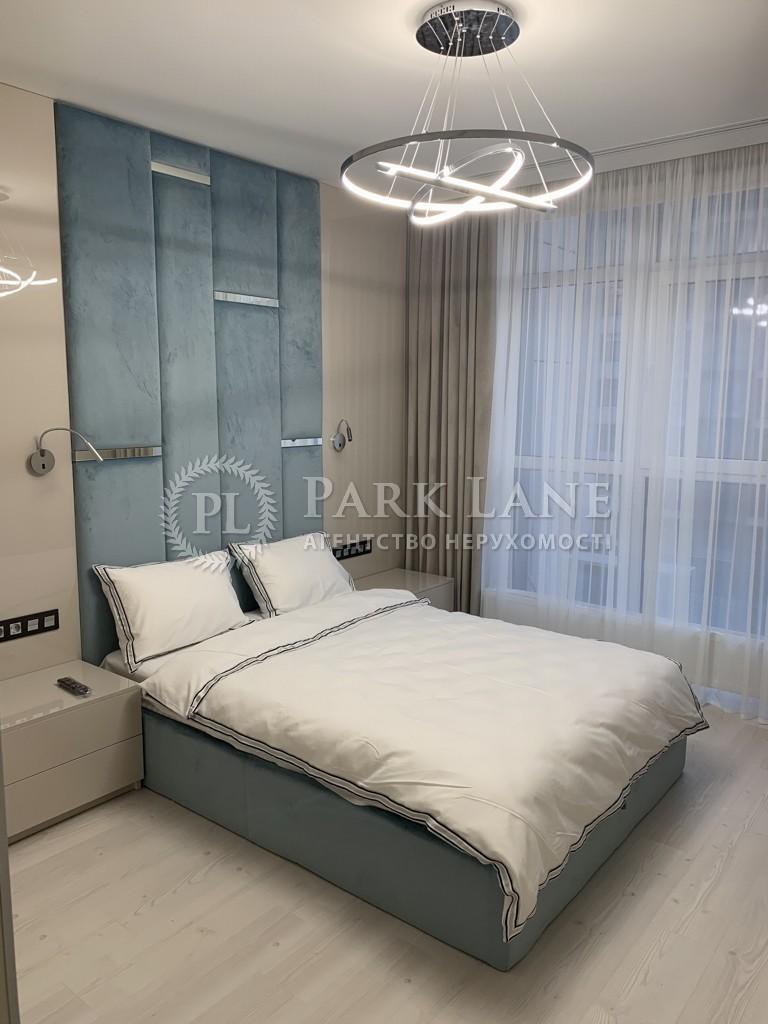 Квартира K-31389, Драгомирова, 5, Київ - Фото 6