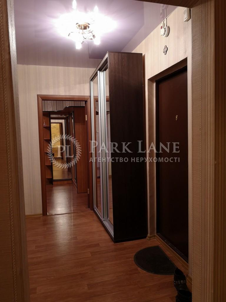 Квартира N-22791, Чавдар Елизаветы, 34, Киев - Фото 13