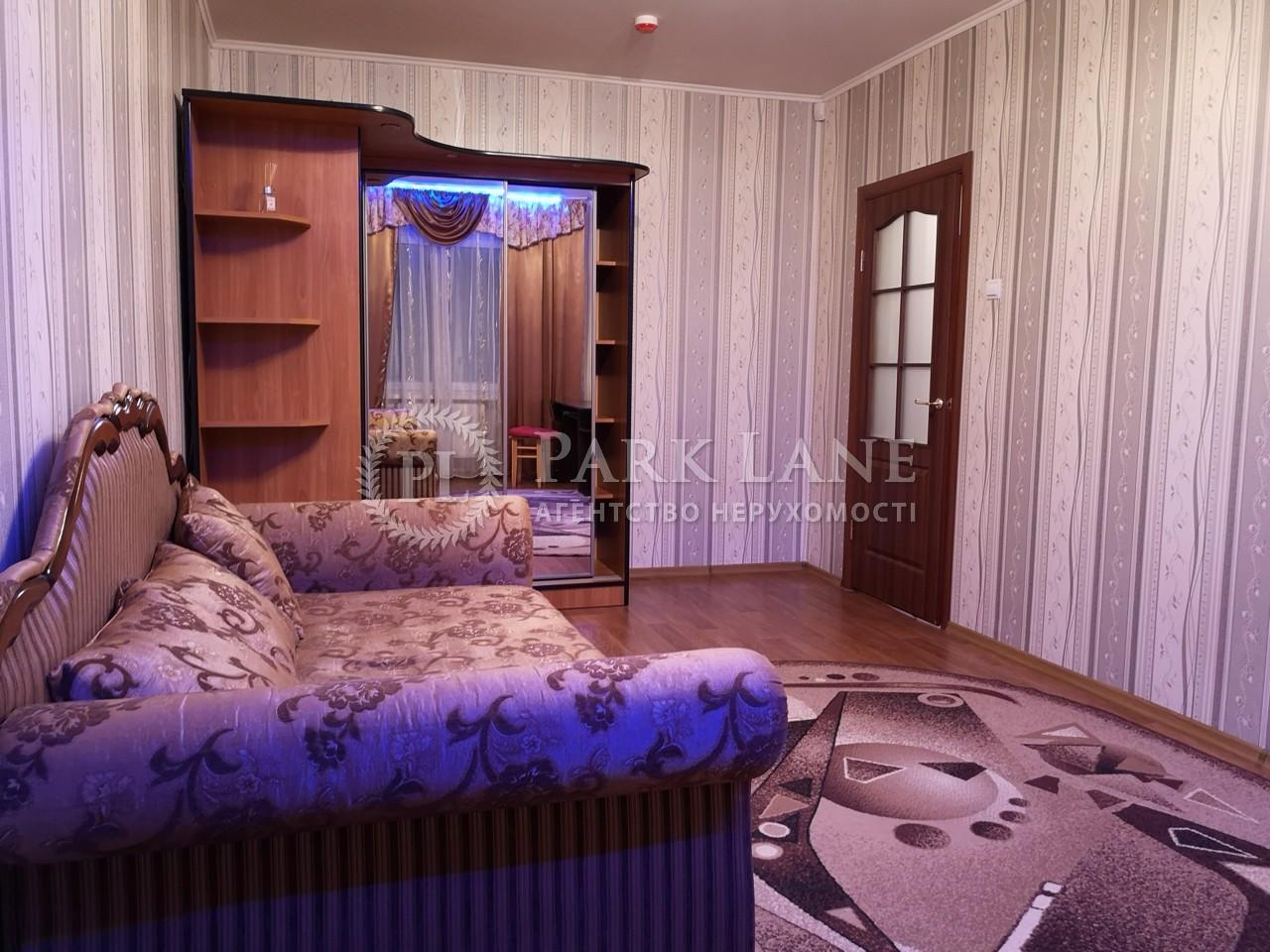 Квартира N-22791, Чавдар Елизаветы, 34, Киев - Фото 7