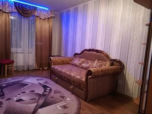 Квартира N-22791, Чавдар Елизаветы, 34, Киев - Фото 6