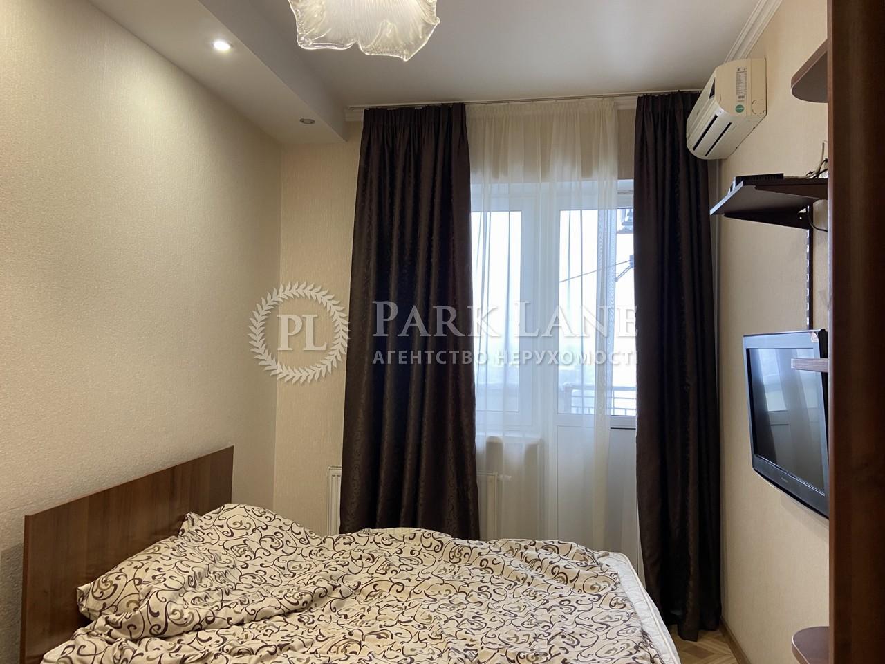 Квартира ул. Белорусская, 3, Киев, J-30527 - Фото 6