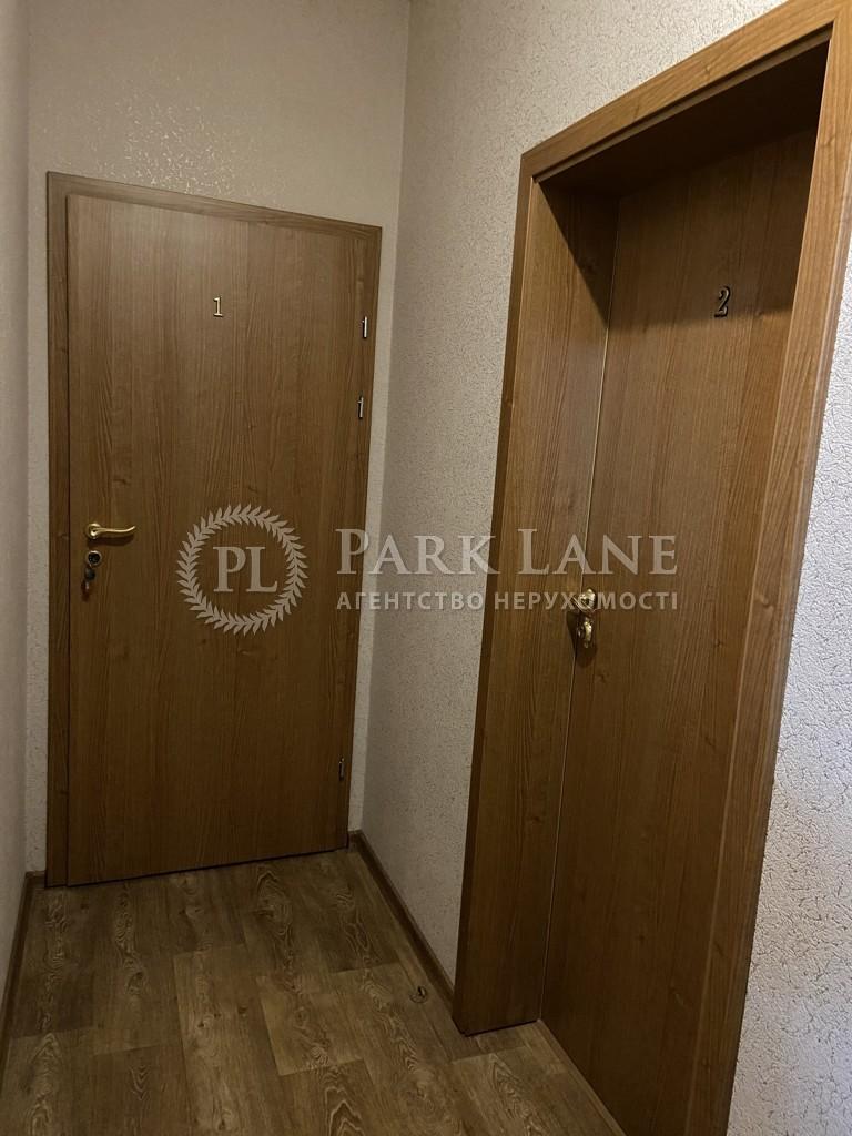 Квартира ул. Белорусская, 3, Киев, J-30527 - Фото 10
