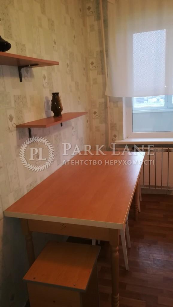 Квартира ул. Эрнста, 6, Киев, Z-704270 - Фото 3