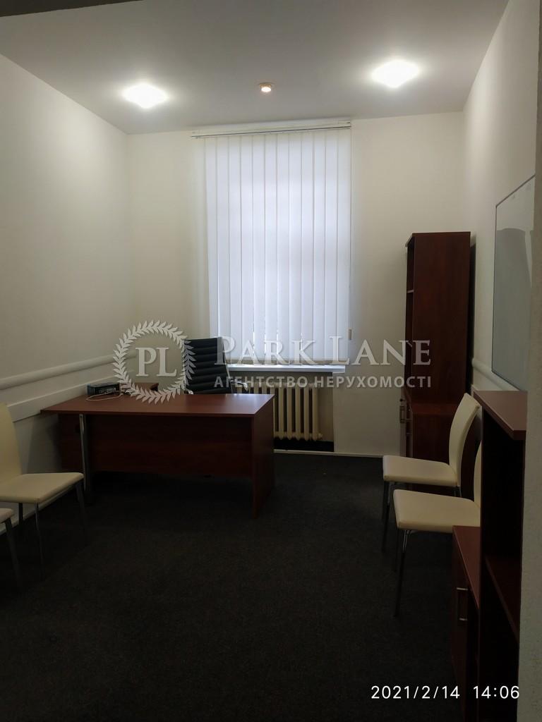 Офис, ул. Малоподвальная, Киев, G-792 - Фото 14