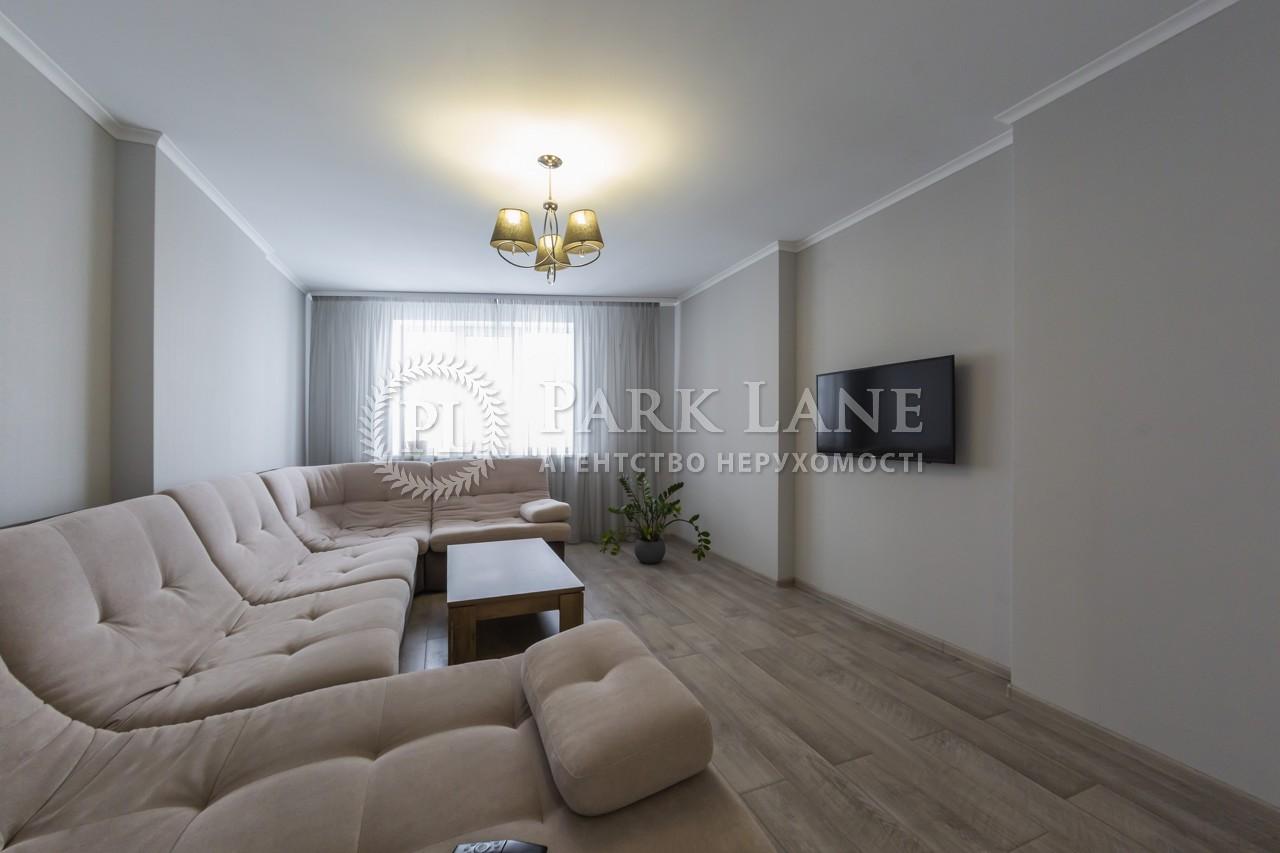 Квартира Оболонский просп., 1 корпус 1, Киев, K-31347 - Фото 4