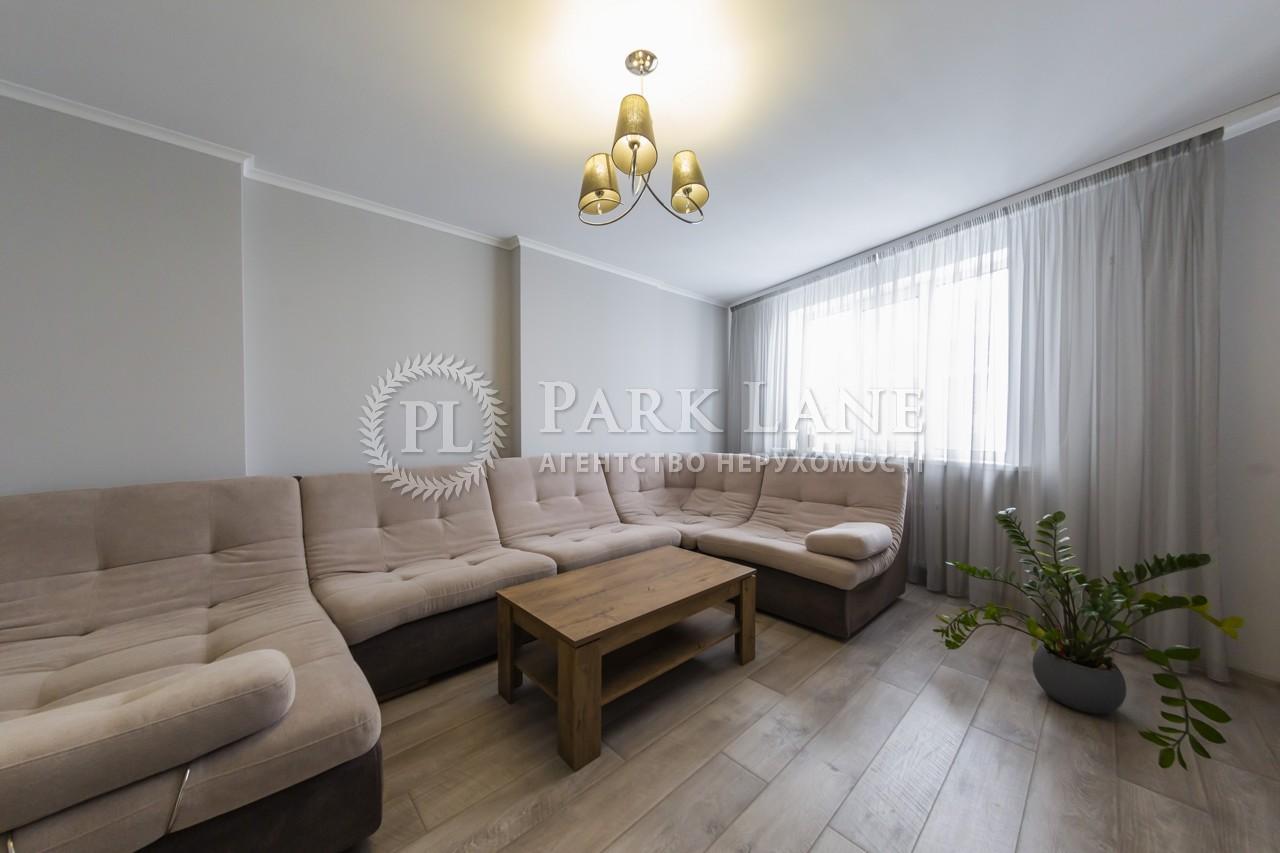 Квартира Оболонский просп., 1 корпус 1, Киев, K-31347 - Фото 3