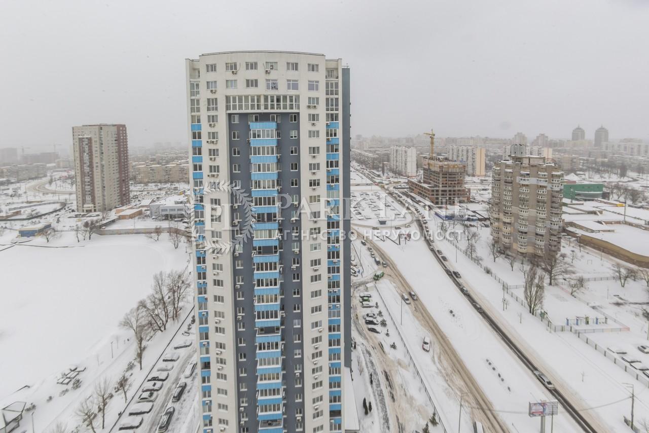 Квартира Оболонский просп., 1 корпус 1, Киев, K-31347 - Фото 16