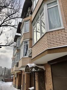Дом Z-672767, Осенняя, Киев - Фото 6
