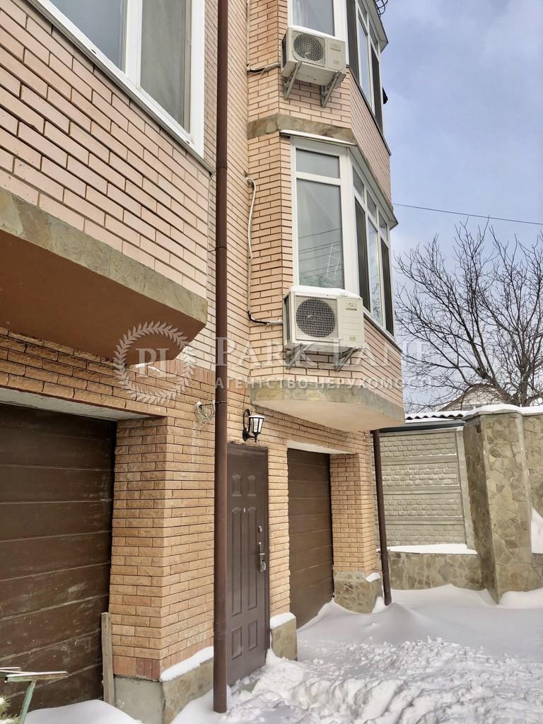 Дом Z-672767, Осенняя, Киев - Фото 8