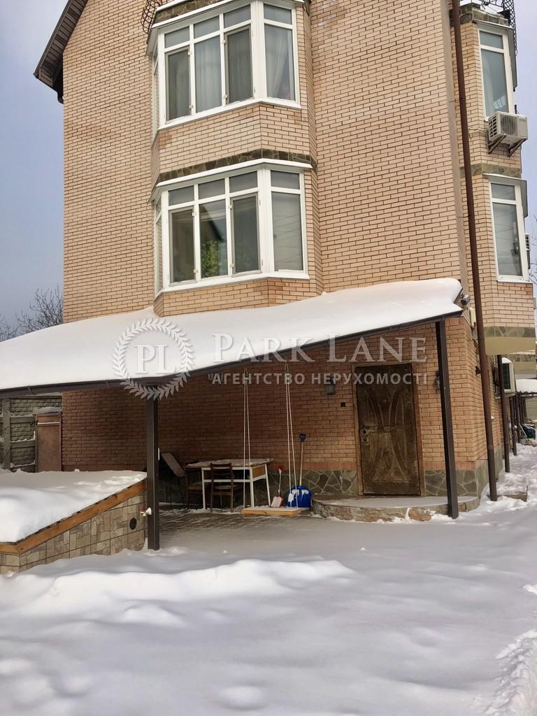 Дом Z-672767, Осенняя, Киев - Фото 9