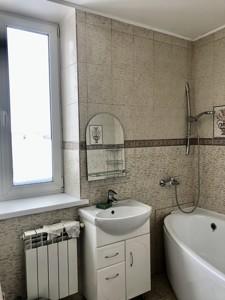 Дом Z-672767, Осенняя, Киев - Фото 25