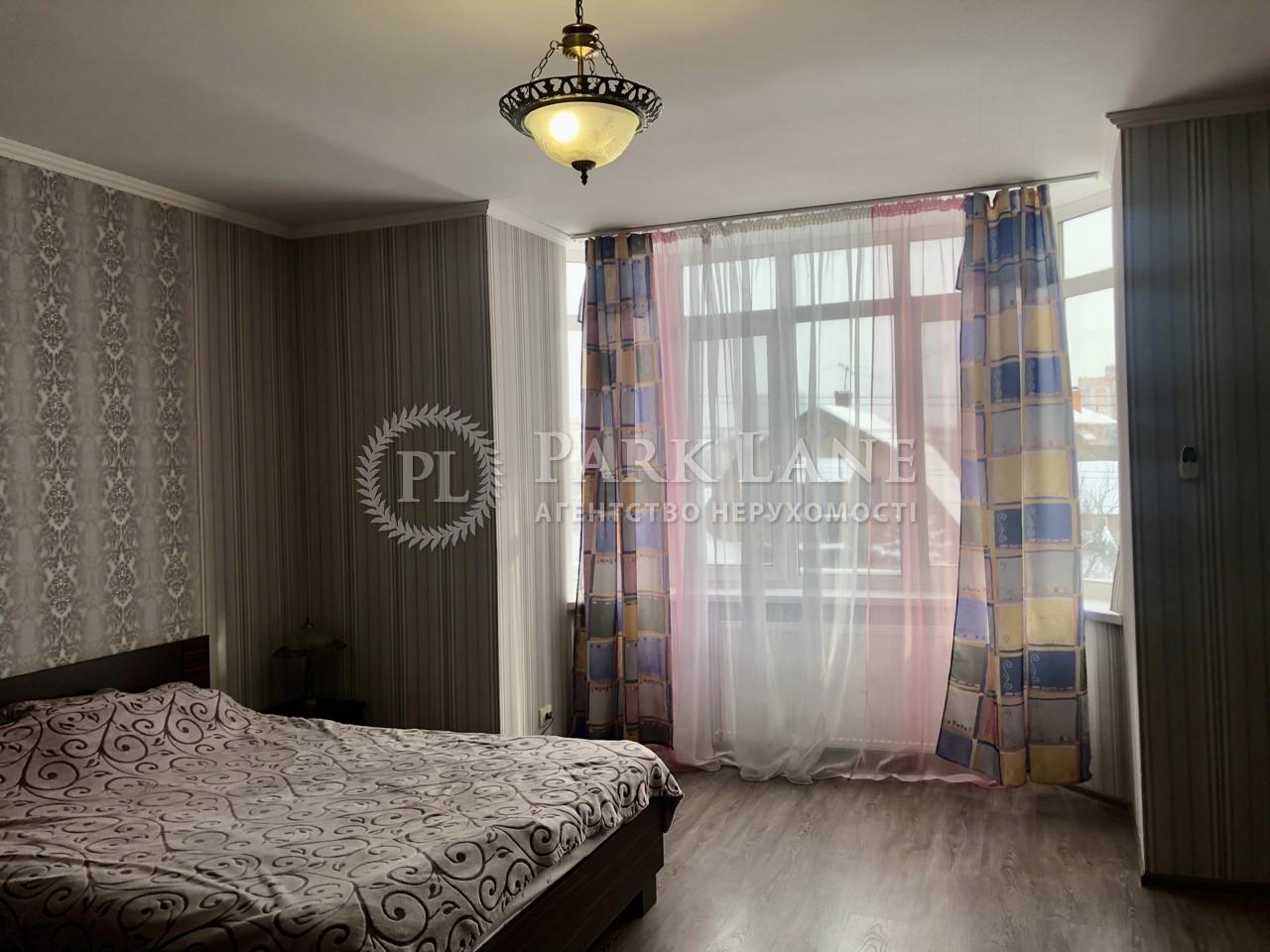 Дом Z-672767, Осенняя, Киев - Фото 14