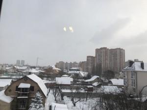 Дом Z-672767, Осенняя, Киев - Фото 32