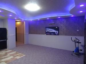 Коммерческая недвижимость, R-37501, 1-го Мая, Дарницкий район