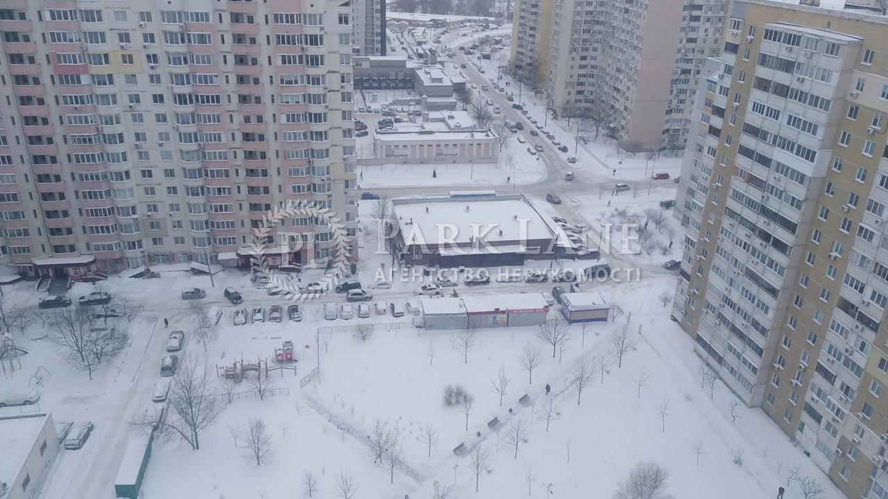 Квартира N-22800, Григоренка П.просп., 28в, Київ - Фото 14