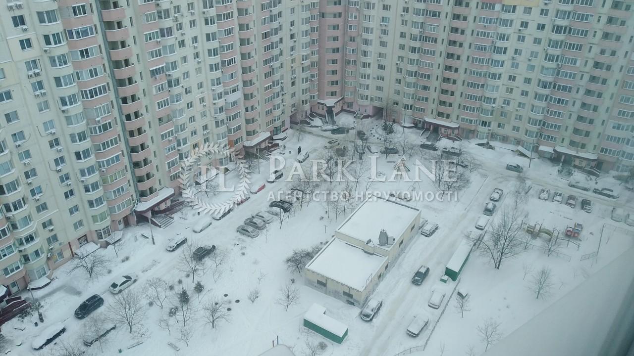 Квартира N-22800, Григоренка П.просп., 28в, Київ - Фото 17