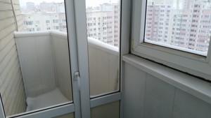 Квартира N-22800, Григоренка П.просп., 28в, Київ - Фото 16
