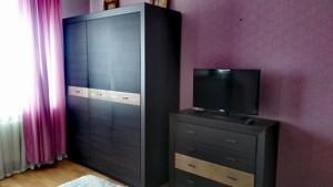 Квартира N-22800, Григоренка П.просп., 28в, Київ - Фото 8