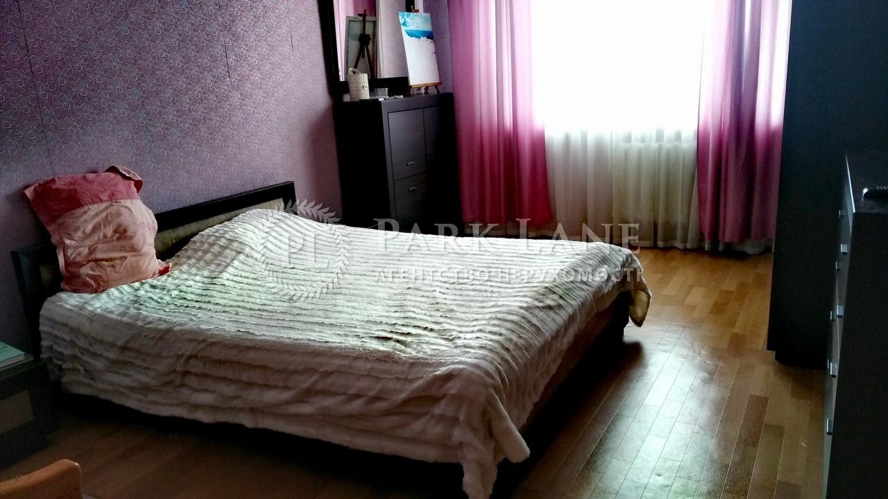 Квартира N-22800, Григоренка П.просп., 28в, Київ - Фото 7