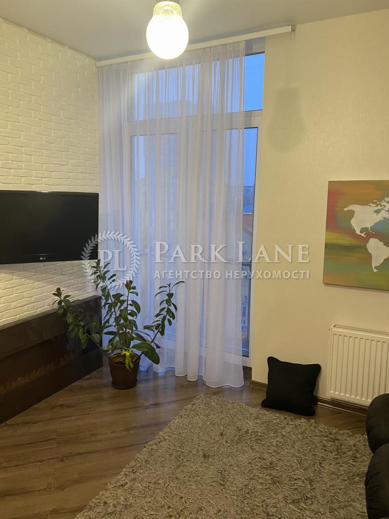Квартира ул. Регенераторная, 4 корпус 3, Киев, R-21509 - Фото 3