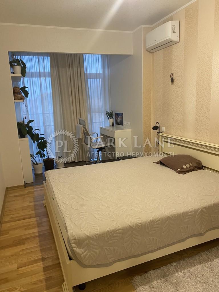 Квартира ул. Регенераторная, 4 корпус 3, Киев, R-21509 - Фото 9