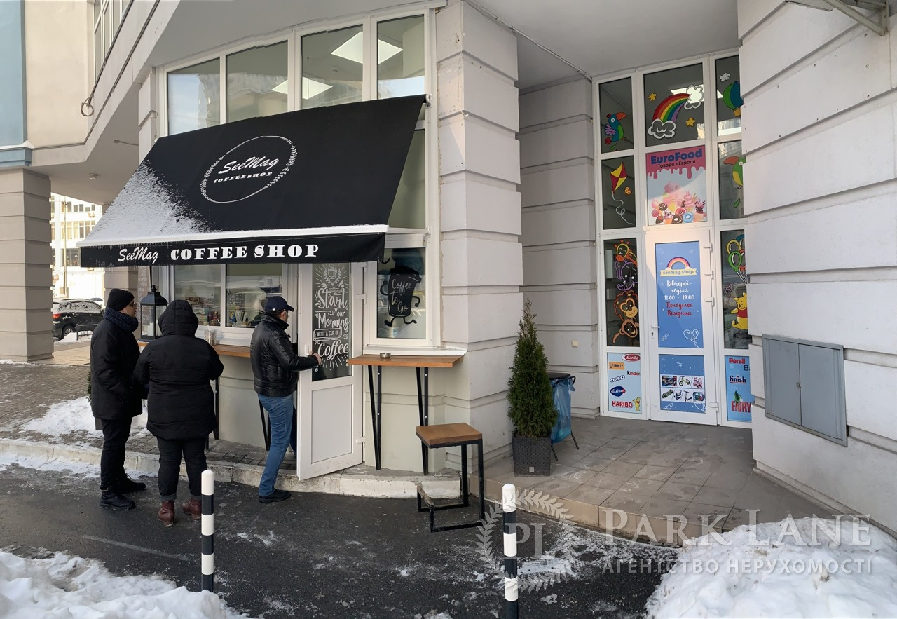 Магазин, Днепровская наб., Киев, K-31422 - Фото 7