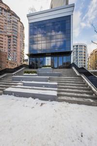 Коммерческая недвижимость, B-98123, Коновальца Евгения (Щорса), Печерский район