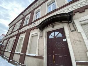 Коммерческая недвижимость, K-31579, Кирилловская (Фрунзе), Подольский район