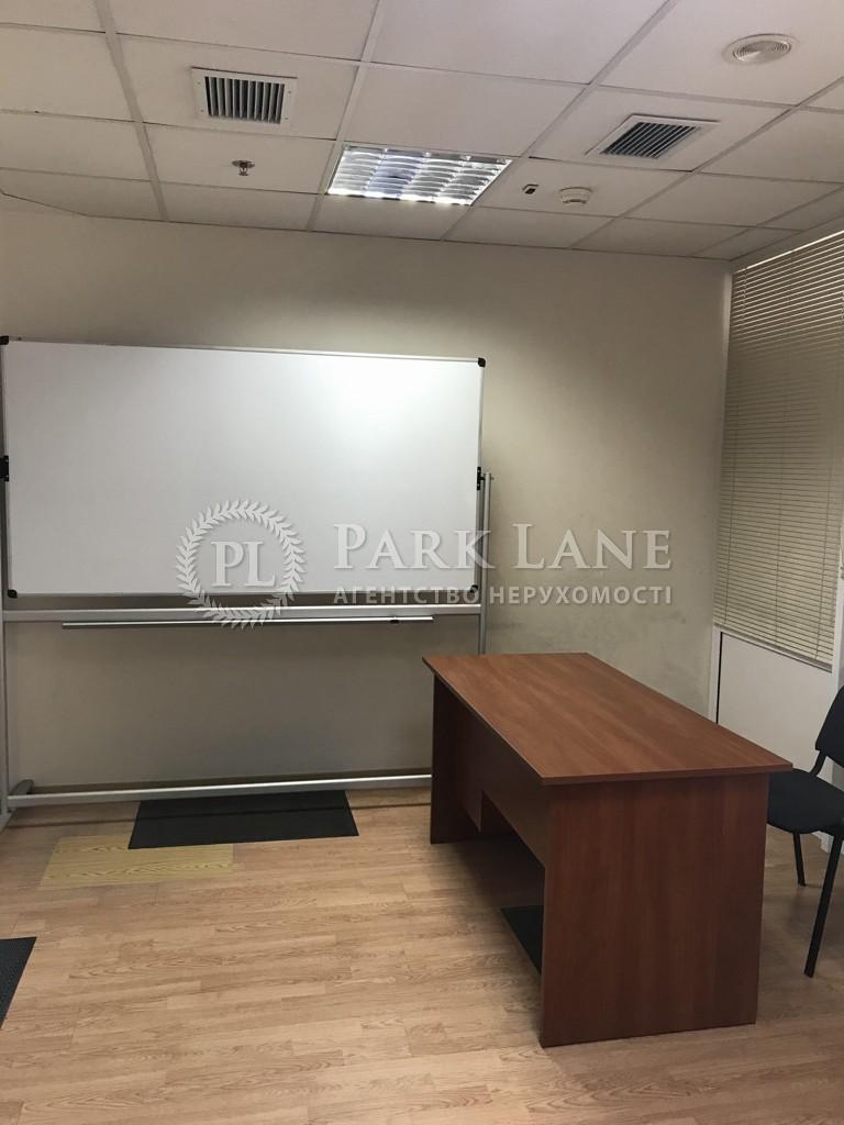 Офис, ул. Митрополита Андрея Шептицкого (Луначарского), Киев, B-102142 - Фото 8