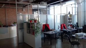 Офіс, B-102143, Польова, Київ - Фото 4