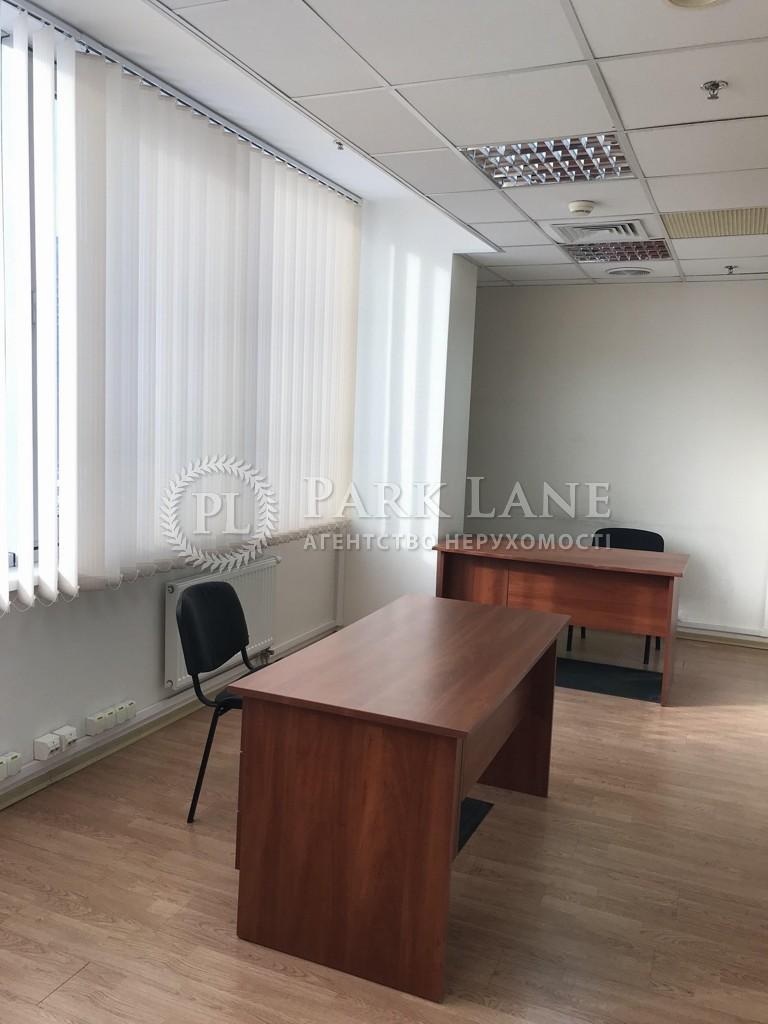Офис, ул. Митрополита Андрея Шептицкого (Луначарского), Киев, B-102142 - Фото 7