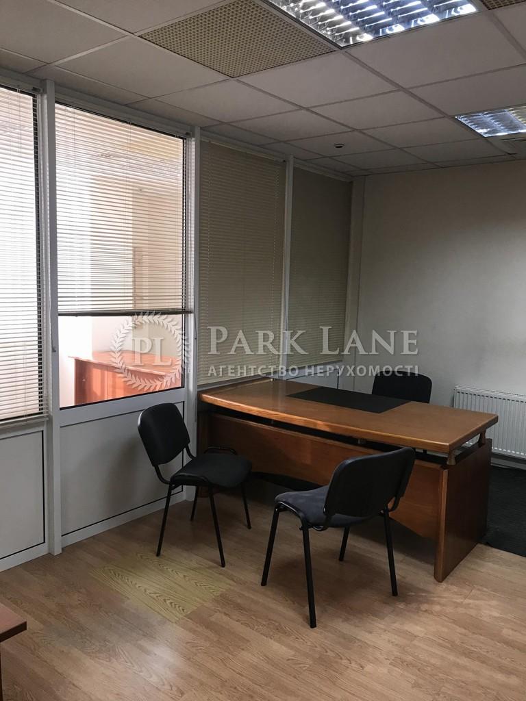 Офис, ул. Митрополита Андрея Шептицкого (Луначарского), Киев, B-102142 - Фото 5
