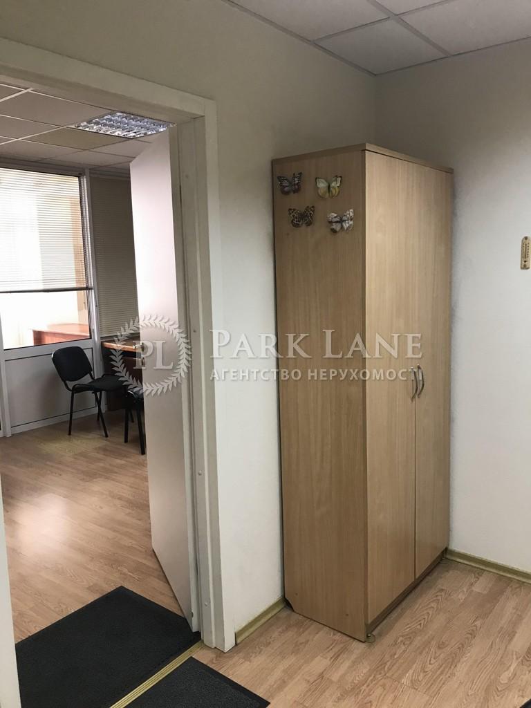 Офис, ул. Митрополита Андрея Шептицкого (Луначарского), Киев, B-102142 - Фото 12