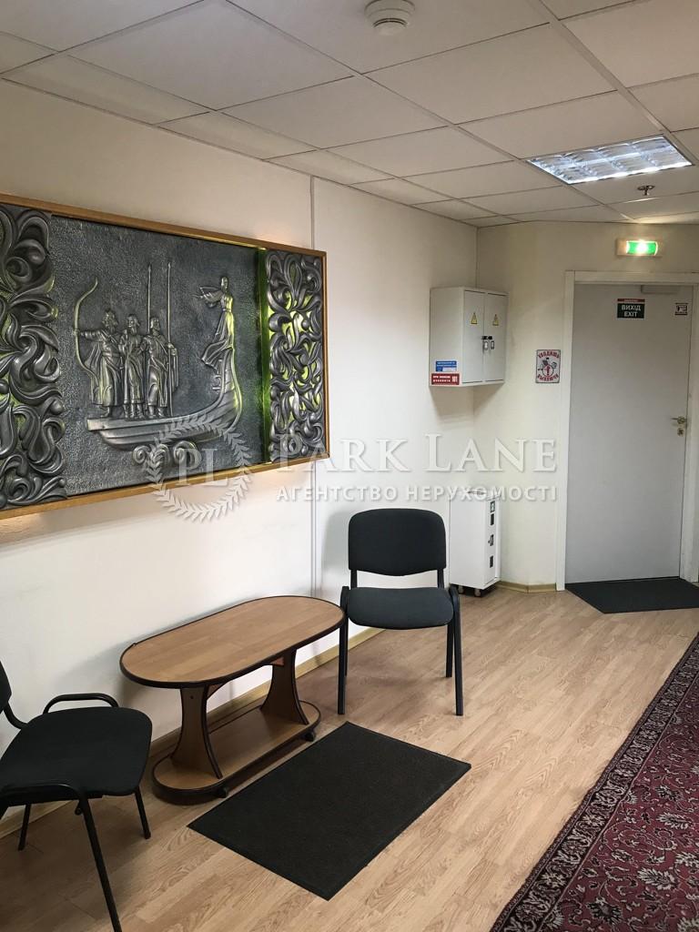 Офис, ул. Митрополита Андрея Шептицкого (Луначарского), Киев, B-102142 - Фото 14