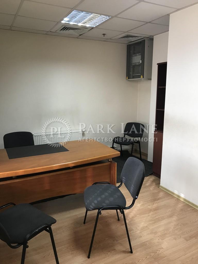 Офис, ул. Митрополита Андрея Шептицкого (Луначарского), Киев, B-102142 - Фото 6