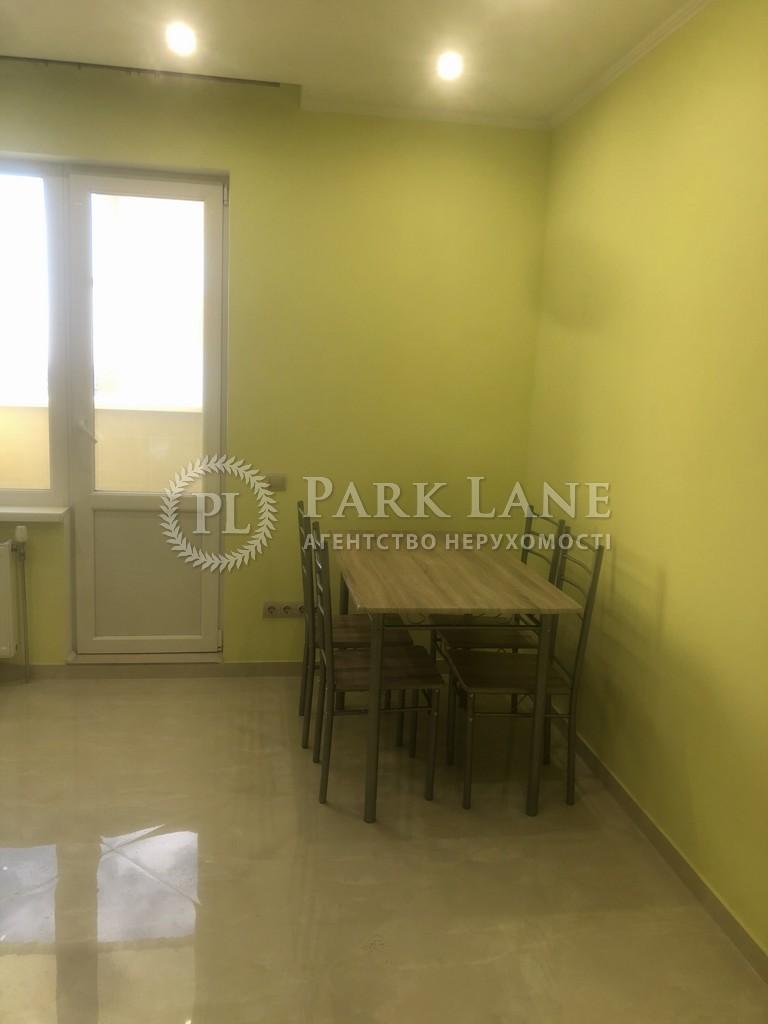 Квартира ул. Ломоносова, 36в, Киев, J-30546 - Фото 7