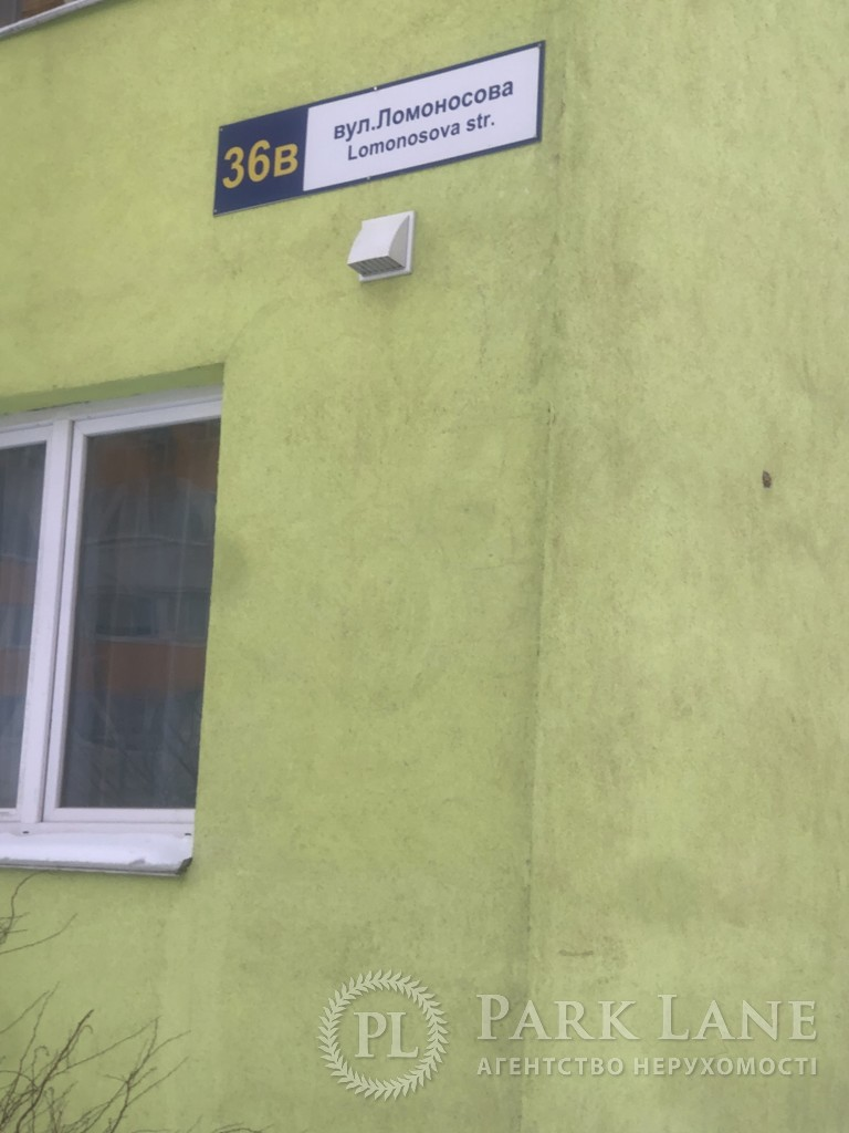 Квартира ул. Ломоносова, 36в, Киев, J-30546 - Фото 16